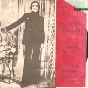 Bouzidi el Hadj Dablouni ya Sahbi Larsam