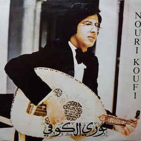 Nouri Koufi – Hanina