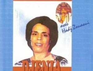 Cheikha el Djenia – El Moute (la mort)