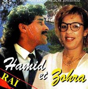 Hamid et Zohra – Demrou el Rahj